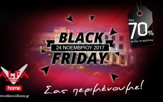 Black Friday στην ALFAWOOD HOME!